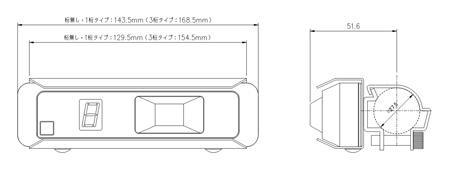 ガード付き後留め F01x03 寸法図スマホ用