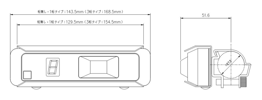ガード付き後留め F01x03 寸法図