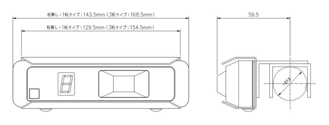 ガード付き引っ掛け F01x05 寸法図