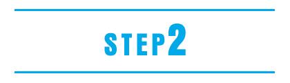 デジタルピッキング(摘み取り方式)STEP2