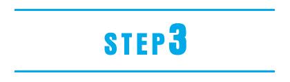 デジタルピッキング(摘み取り方式)STEP3