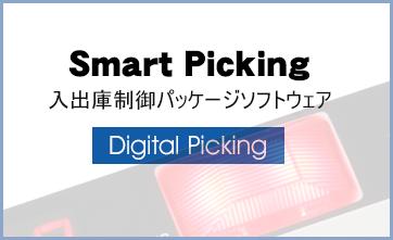 SmartPicking